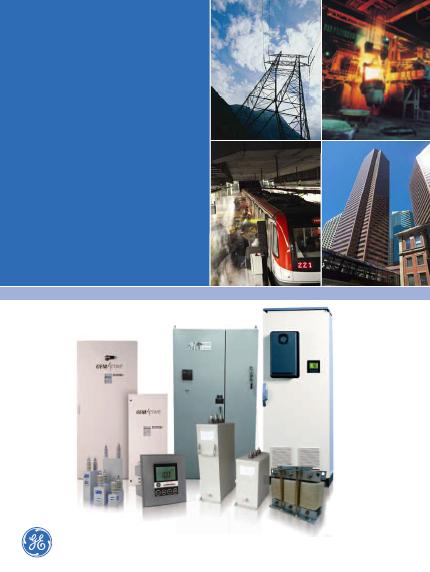 GE电能质量和真空断路器