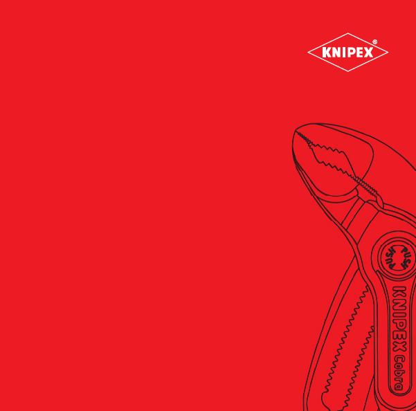 knipex工具Tools