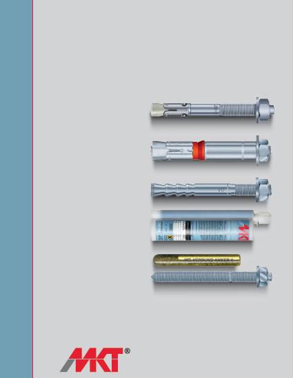 MKT -紧固五金制品Fastening Hardware