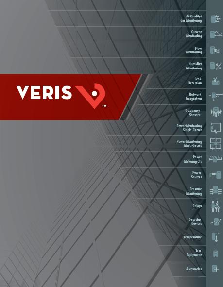 VERIS 工业系统应用INDUSTRIES System