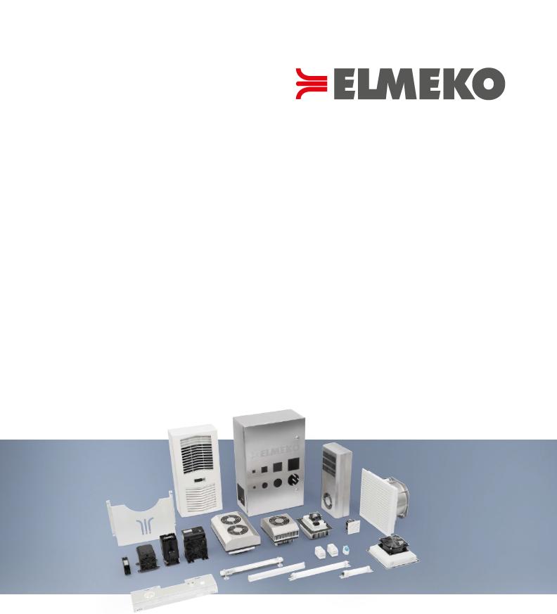 ELMEKO-机箱/机柜系统Enclosures
